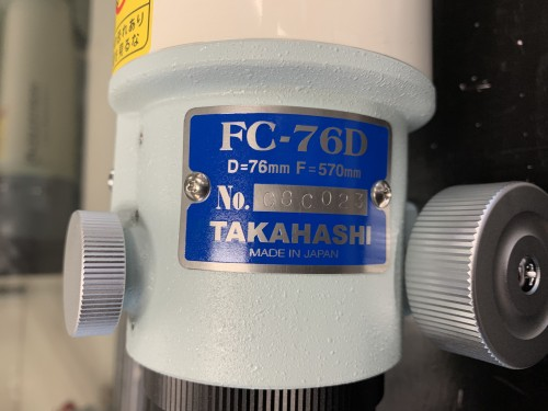 Takahashi FC-76 DC IN STOCK AND DISCOUNTED